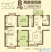 �哄�1号0室0厅0卫0平方米户型图