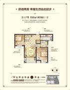 华润中心 高层2室2厅1卫89平方米户型图