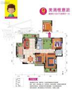 鑫远・玲珑3室2厅1卫132平方米户型图