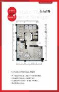中信南航大厦1室0厅0卫0平方米户型图