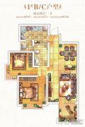 金色家园2室2厅1卫85平方米户型图