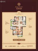 金悦花园3室2厅2卫141平方米户型图