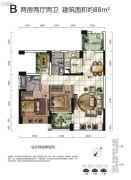 幸福�B湾2室2厅2卫88平方米户型图