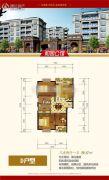 星城国际3室2厅1卫80--90平方米户型图