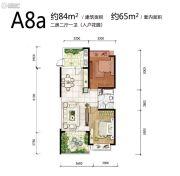 雅居乐原乡2室2厅1卫84平方米户型图