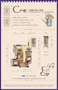 康田紫悦府4室2厅2卫83平方米户型图