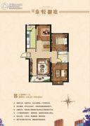 泰悦御庭3室2厅1卫108--110平方米户型图