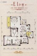 宏达世纪新城3室2厅2卫142平方米户型图