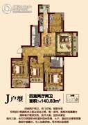 大成门4室2厅2卫140平方米户型图