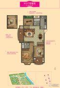 大名城3室2厅2卫119平方米户型图