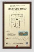合生滨海城4室2厅2卫181平方米户型图