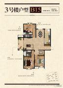 凤祥铭居3室2厅2卫132平方米户型图