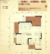 东邦城市广场1室2厅1卫72平方米户型图