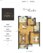 鲁商知春湖2室2厅1卫0平方米户型图