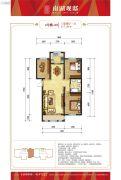 南湖观邸3室2厅1卫117平方米户型图