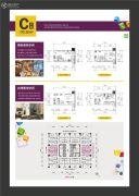 中迪广场0室0厅0卫50平方米户型图