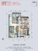 保利海棠3室2厅2卫0平方米户型图
