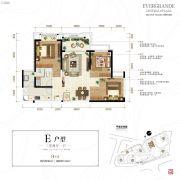 恒大中央广场3室2厅1卫0平方米户型图