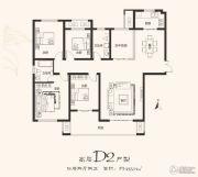 建业桂园4室2厅2卫182平方米户型图