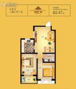 荣安广场2室2厅1卫82平方米户型图