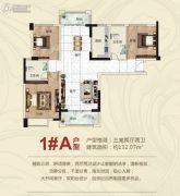 公园大地3室2厅2卫132平方米户型图