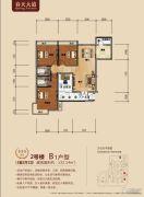 春天大道3室2厅2卫132平方米户型图