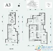 北辰香麓4室2厅3卫246平方米户型图
