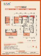 鸿�N・现代城2室2厅2卫97平方米户型图