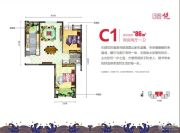 幸福时代2室2厅1卫86平方米户型图