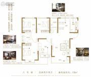 建业住总・定鼎府4室2厅2卫138平方米户型图