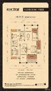 雅士林欣城江岳府3室2厅2卫137平方米户型图