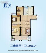 秀逸苏杭东苑3室2厅1卫130平方米户型图