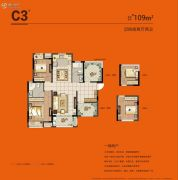 伟业优橙家4室2厅2卫109平方米户型图