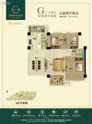 新田城3室2厅2卫130平方米户型图