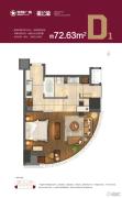 星颐广场1室1厅1卫72平方米户型图
