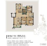 九龙仓时代上城3室2厅1卫123平方米户型图