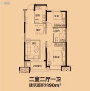 恒大盛京印象2室2厅1卫90平方米户型图