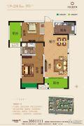 奕铭・阳光城2室2厅1卫77平方米户型图