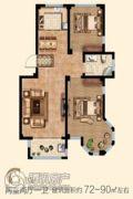 兴业・大连花园2室2厅1卫72--90平方米户型图