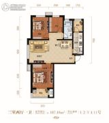 滨湖国际・观澜3室2厅1卫107平方米户型图