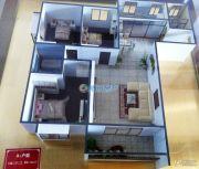 都市阳光3室2厅2卫139平方米户型图