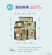时代广场三期3室2厅2卫120--122平方米户型图