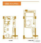 万科金域蓝湾1室1厅1卫42平方米户型图