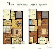 桂语山居2室2厅2卫110平方米户型图