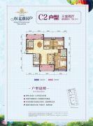 芭蕉湖・恒泰雅园3室2厅2卫130平方米户型图
