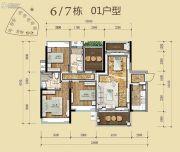 星海湾华庭4室2厅3卫113平方米户型图