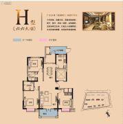 驼峰・佳苑3室3厅2卫0平方米户型图
