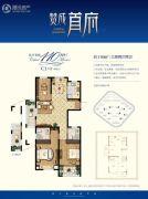 赞成首府3室2厅2卫110平方米户型图
