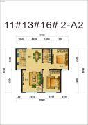 中海�鼎大观2室2厅1卫95平方米户型图