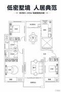 建业・春天里3室2厅2卫135平方米户型图